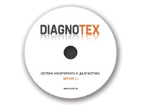Лицензия ПО SKYROS Diagnotex DeX-Center Corporate (СКАЙРОС)